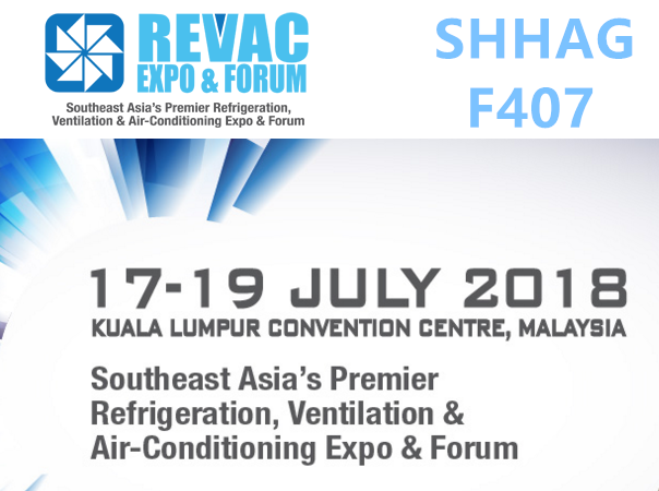 SHHAG will attend the REVAC Expo&Forum 2018 in Malaysia